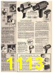 1975 Sears Spring Summer Catalog, Page 1113