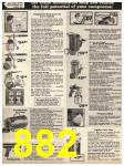 1977 Sears Spring Summer Catalog, Page 882