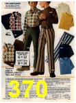 1972 Sears Fall Winter Catalog, Page 370