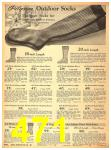 1940 Sears Fall Winter Catalog, Page 471