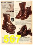 1958 Sears Fall Winter Catalog, Page 567