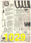 1977 Sears Spring Summer Catalog, Page 1029