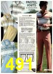1980 Sears Spring Summer Catalog, Page 491