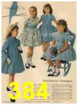 1960 Sears Spring Summer Catalog, Page 384