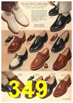 1958 Sears Spring Summer Catalog, Page 349