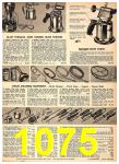 1949 Sears Spring Summer Catalog, Page 1075