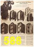 1956 Sears Fall Winter Catalog, Page 588