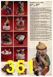1982 Montgomery Ward Christmas Book, Page 351