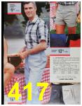 1991 Sears Spring Summer Catalog, Page 417