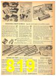 1949 Sears Spring Summer Catalog, Page 819