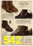 1959 Sears Spring Summer Catalog, Page 542