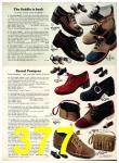 1973 Sears Fall Winter Catalog, Page 377