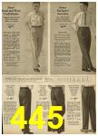 1959 Sears Spring Summer Catalog, Page 445