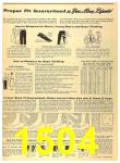 1956 Sears Fall Winter Catalog, Page 1504