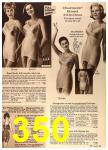1964 Sears Spring Summer Catalog, Page 350