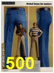 1979 Sears Spring Summer Catalog, Page 500