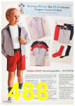 1967 Sears Spring Summer Catalog, Page 488