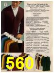 1972 Sears Fall Winter Catalog, Page 560