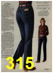 1980 Sears Fall Winter Catalog, Page 315