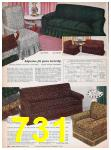 1957 Sears Spring Summer Catalog, Page 731