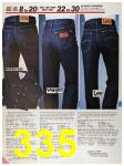 1986 Sears Spring Summer Catalog, Page 335