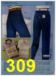 1984 Sears Spring Summer Catalog, Page 309