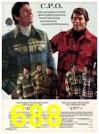 1971 Sears Fall Winter Catalog, Page 688