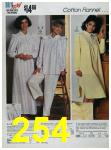 1988 Sears Fall Winter Catalog, Page 254