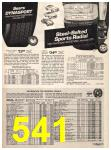 1973 Sears Fall Winter Catalog, Page 541