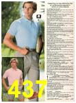 1983 Sears Spring Summer Catalog, Page 437