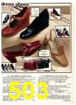 1976 Sears Fall Winter Catalog, Page 503