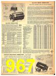1949 Sears Spring Summer Catalog, Page 967