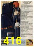 1979 Sears Spring Summer Catalog, Page 416