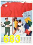 1988 Sears Fall Winter Catalog, Page 683