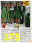 1985 Sears Fall Winter Catalog, Page 375