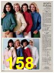 1983 Sears Spring Summer Catalog, Page 158