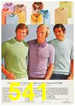 1972 Sears Spring Summer Catalog, Page 541