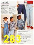 1987 Sears Spring Summer Catalog, Page 283