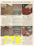 1958 Sears Fall Winter Catalog, Page 776