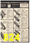 1976 Sears Fall Winter Catalog, Page 824