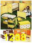 1973 Sears Spring Summer Catalog, Page 1288