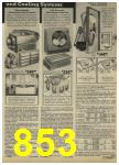 1979 Sears Spring Summer Catalog, Page 853