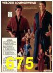 1978 Sears Fall Winter Catalog, Page 675