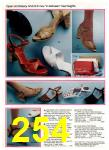 1981 Montgomery Ward Spring Summer Catalog, Page 254