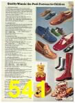 1976 Sears Fall Winter Catalog, Page 541