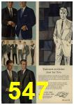 1961 Sears Spring Summer Catalog, Page 547