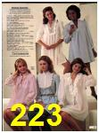 1983 Sears Spring Summer Catalog, Page 223