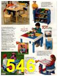 1997 JCPenney Christmas Book, Page 546
