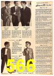1960 Sears Fall Winter Catalog, Page 566
