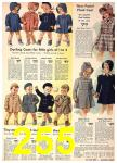 1942 Sears Spring Summer Catalog, Page 255